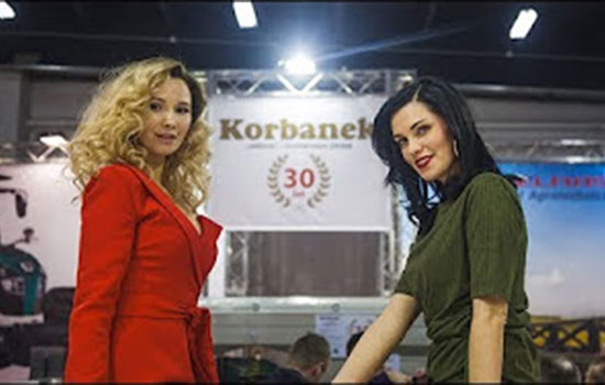 Tapeta obrazka Kielce - AgroTech - TARGI z www.korbanek.pl